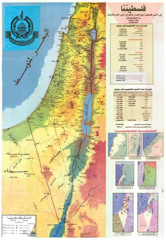 "Source : A map of ""Palestine"" circulated by Hamas."